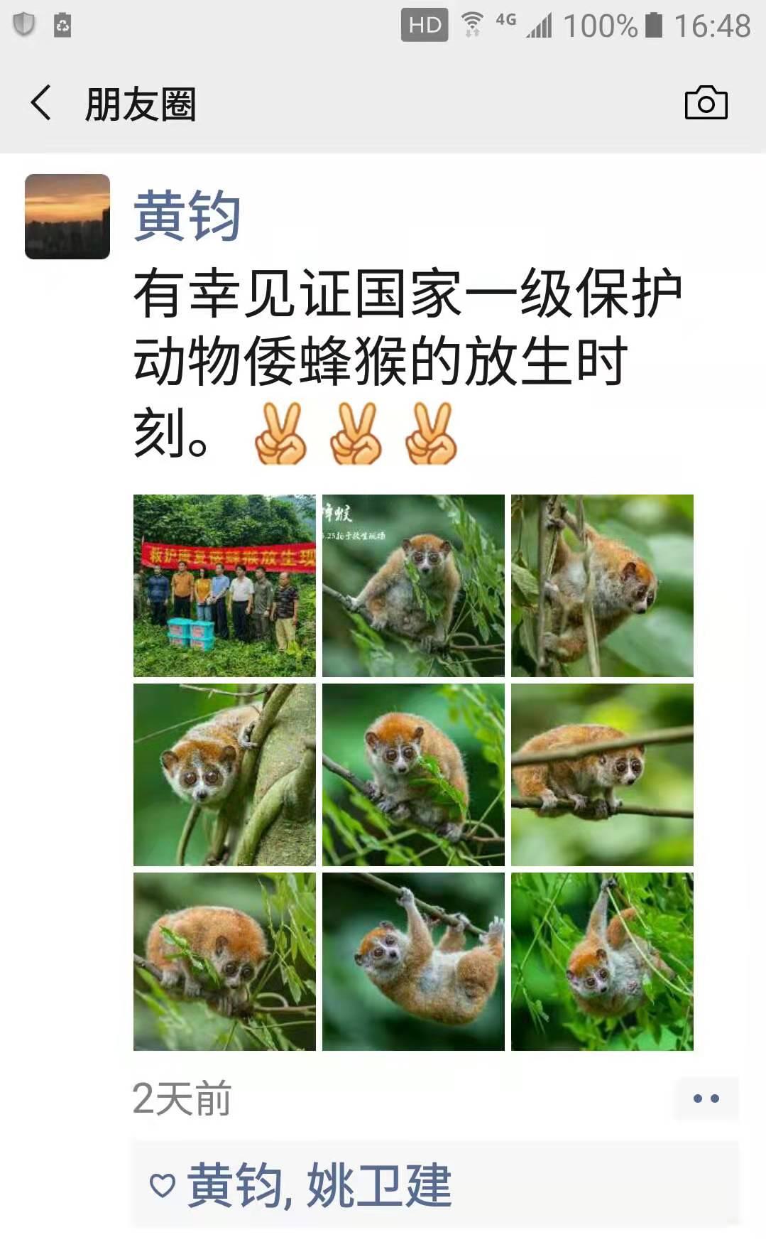 微信图片_20210528165636.jpg