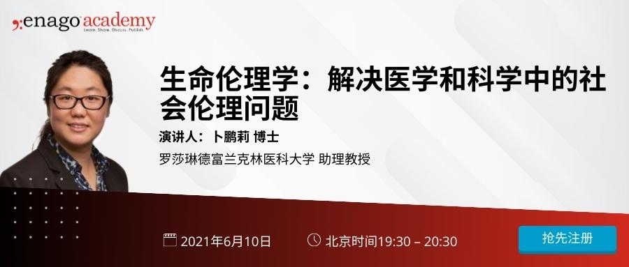 ChinaWebinar - 900x383.jpg