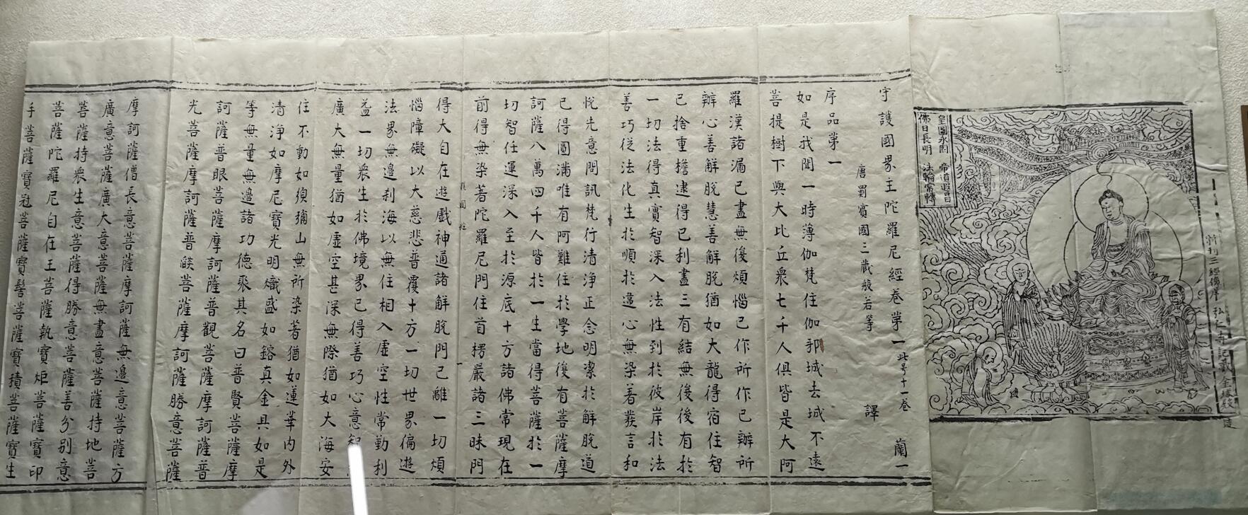 张掖大佛寺之佛经展览01.jpg