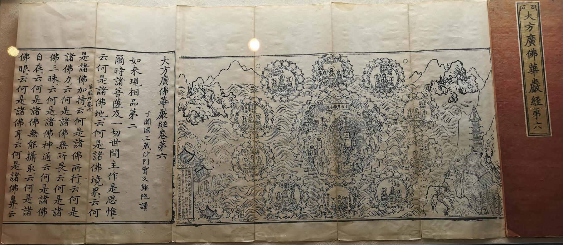 张掖大佛寺之佛经展览02.jpg