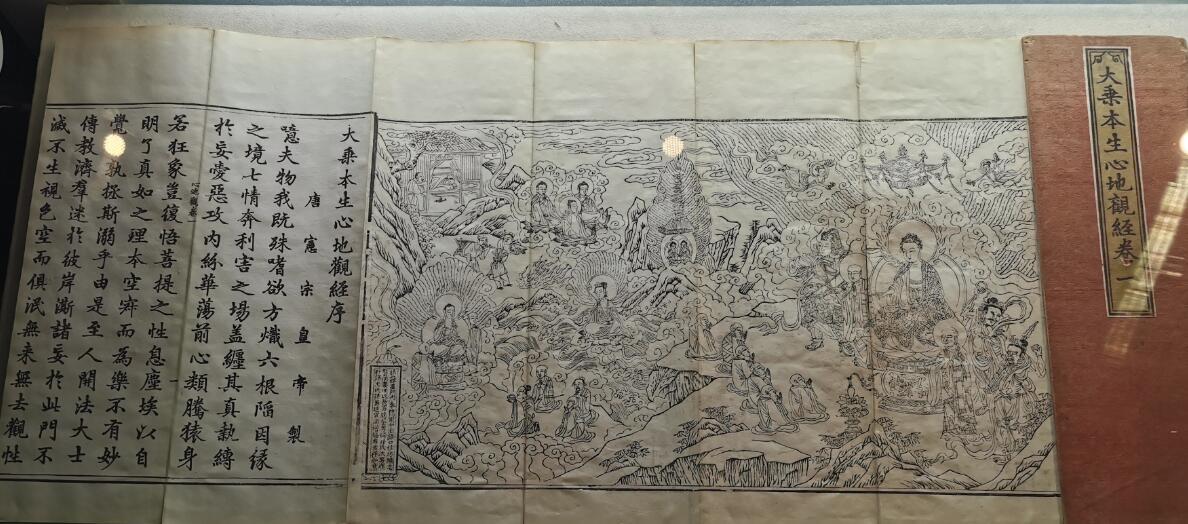 张掖大佛寺之佛经展览03.jpg