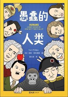 src=http___www.beijing.gov.cn_renwen_pjsx_xstj_lsl_202012_W020201221535908335843.jpg