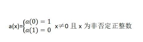 否定的函数.jpg