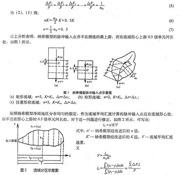纳3.jpg