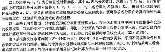 纳西13页.jpg