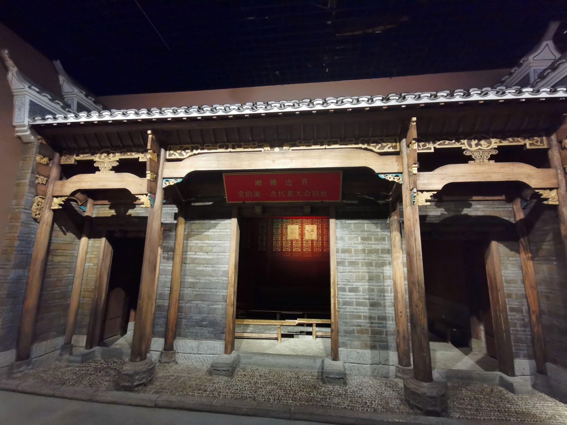 井冈山之博物馆景物画面10.jpg