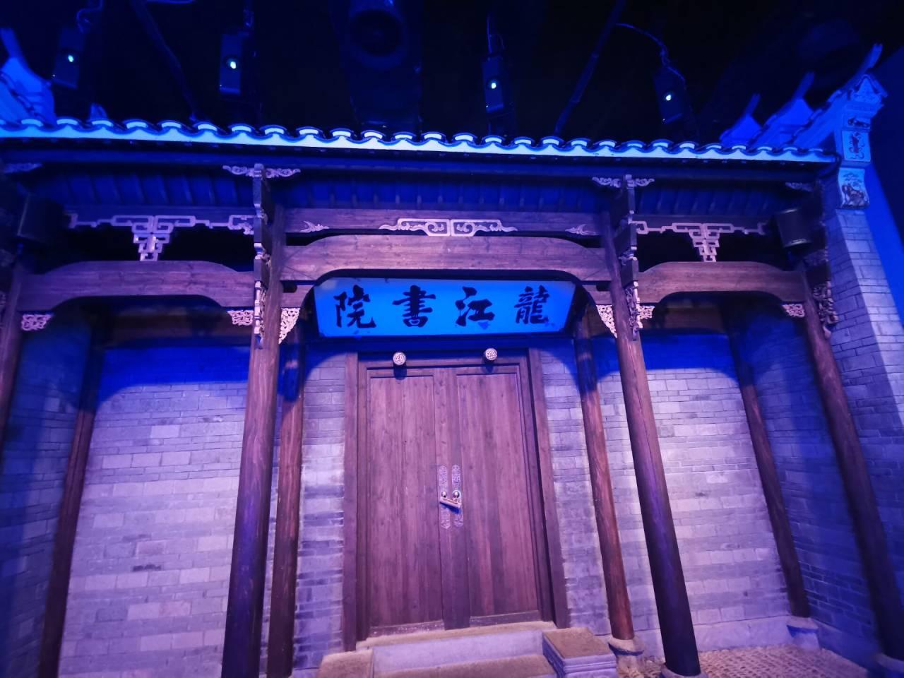 井冈山之博物馆景物画面11.jpg