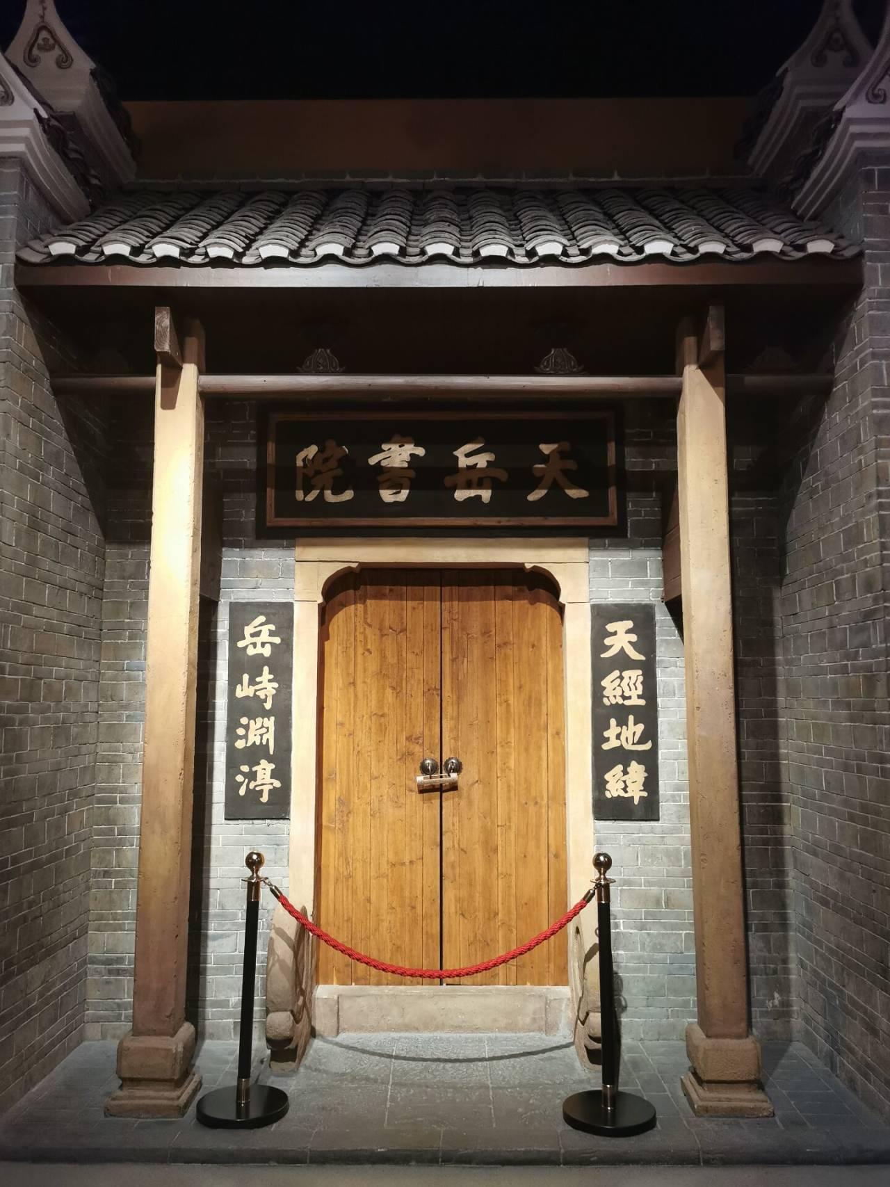 井冈山之博物馆景物画面12.jpg