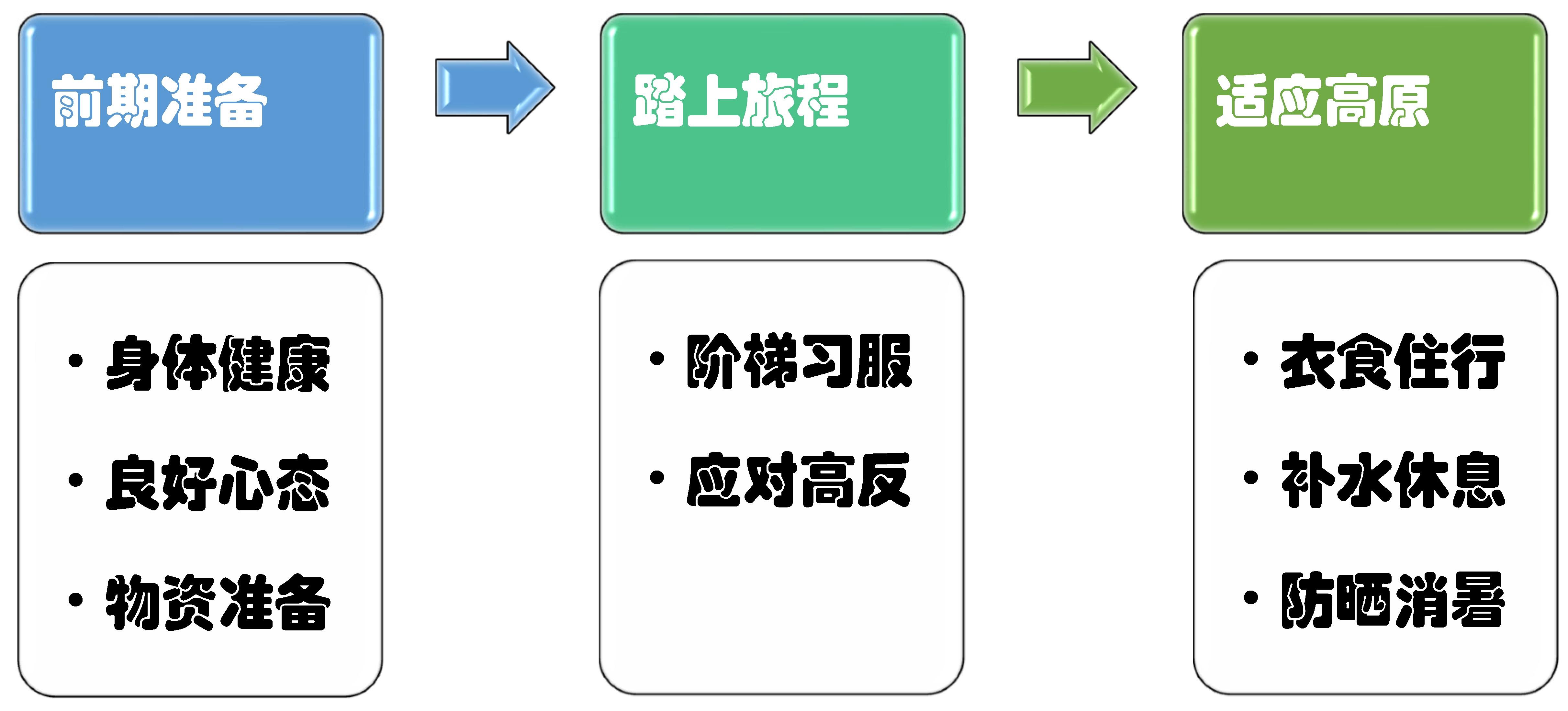 图_4.jpg