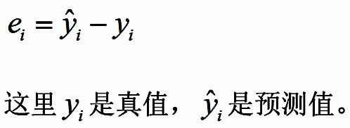 ei 的定义(计算公式).jpg