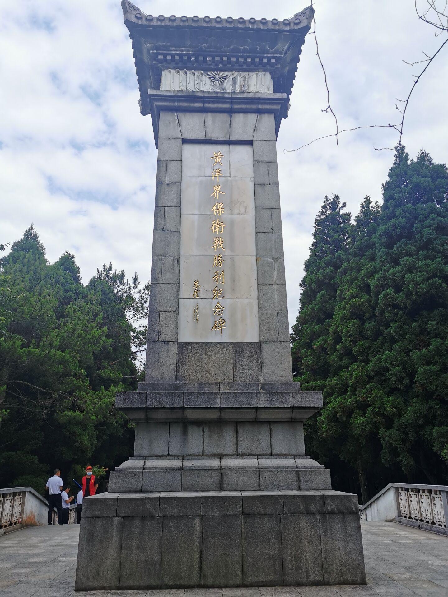 井冈山之黄洋界1.jpg