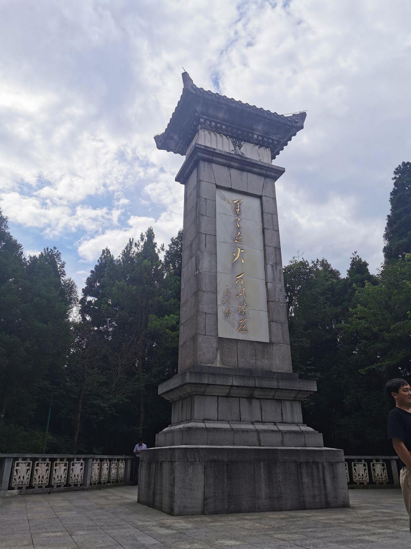 井冈山之黄洋界2.jpg