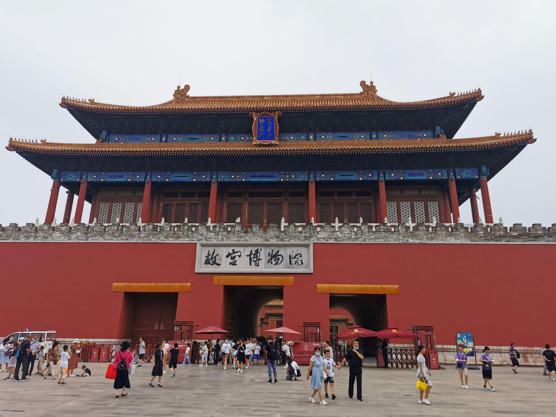 北京故宫之门17.jpg