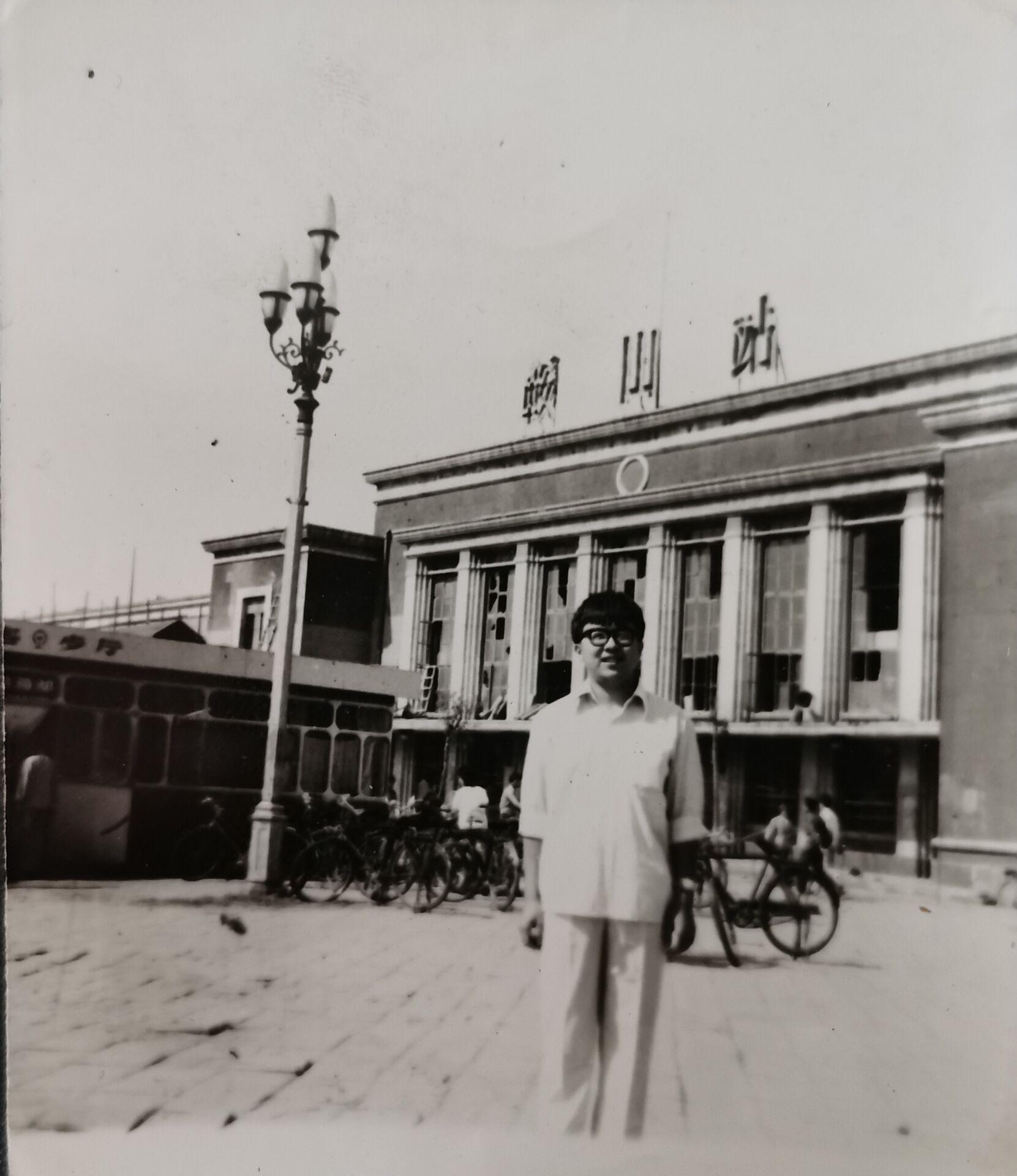 1981 3.jpg