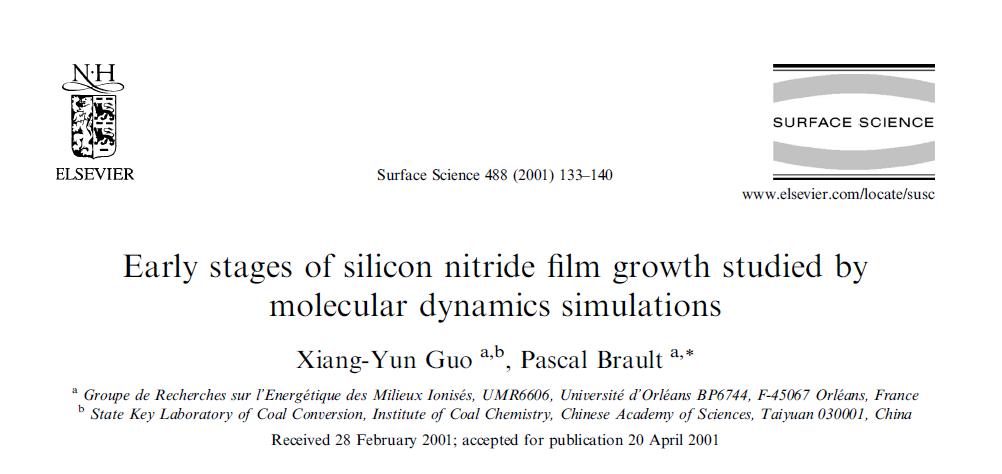氮化硅模拟文章.png