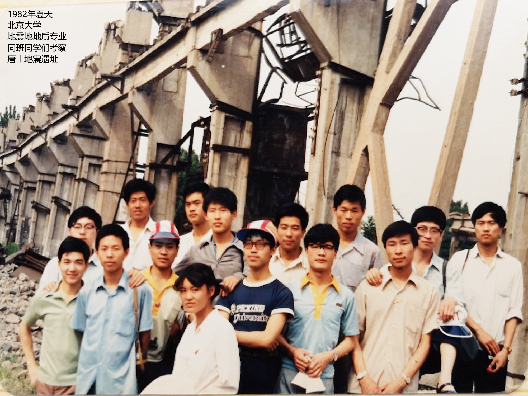 tangshan1982.jpg