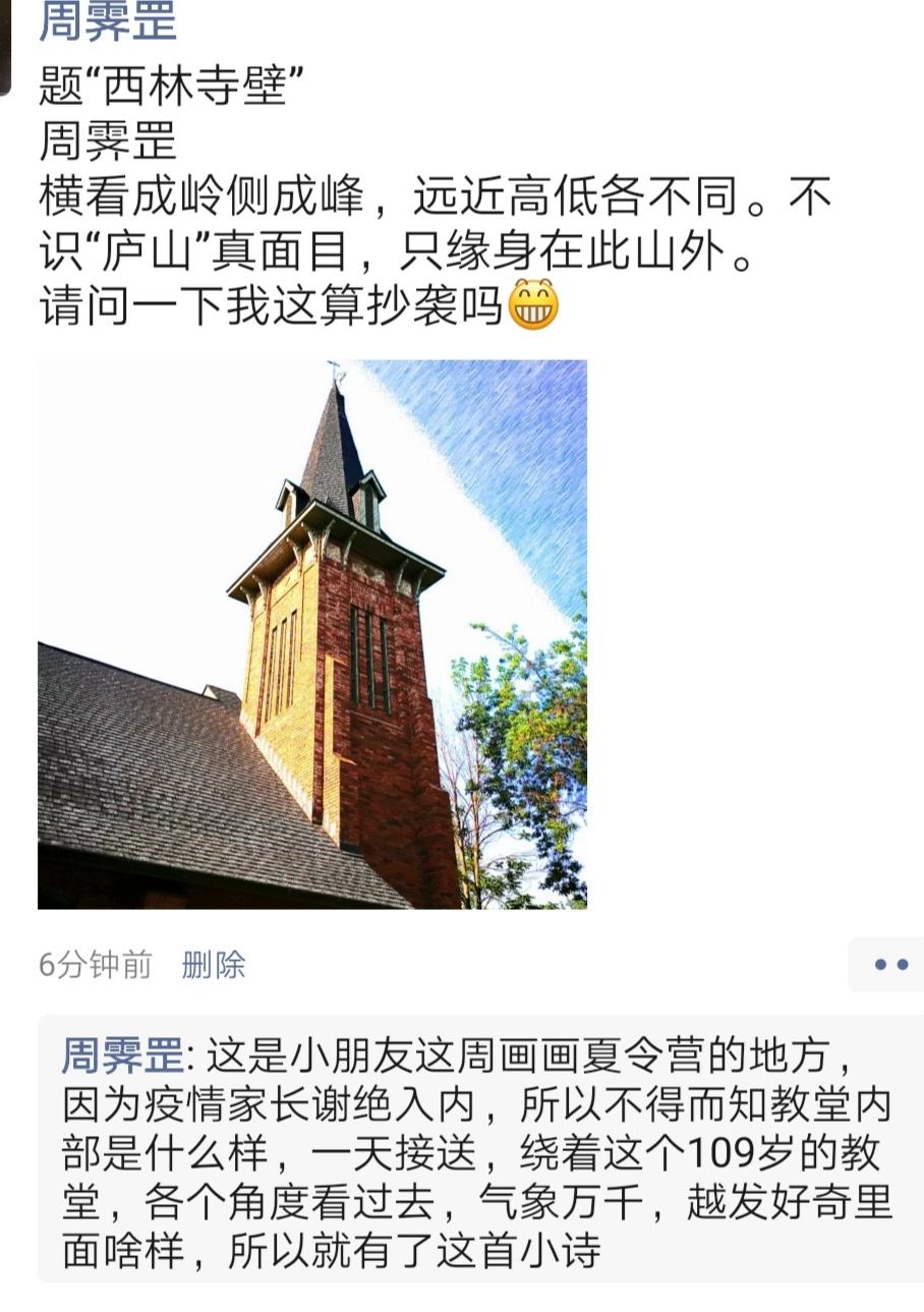 Screenshot_20210729_170248.jpg