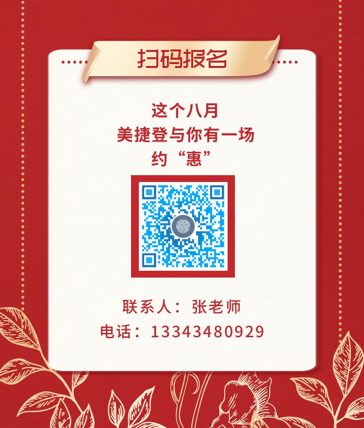 周年庆微信海报_r5_c1.jpg