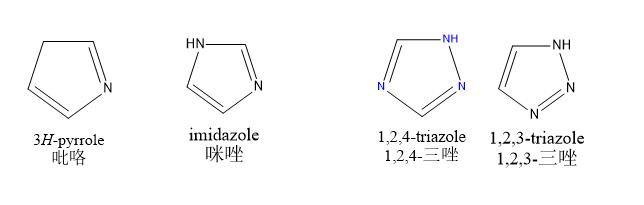 含氮的环戊二烯.png