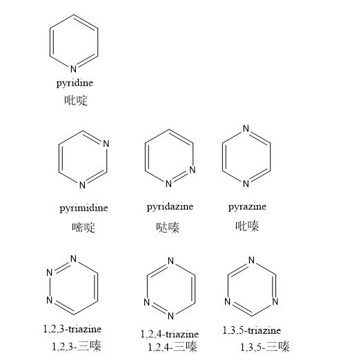 含氮的苯.png