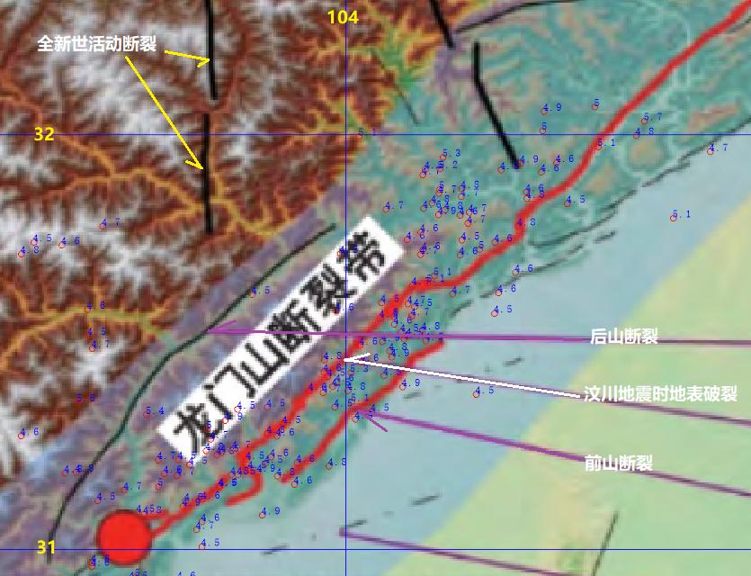 龙门山断裂带的活动断裂-叠合了2008年后的地震.png