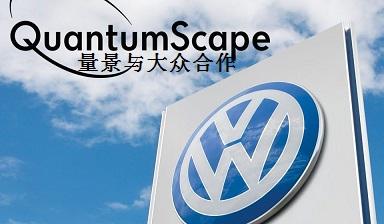 Volkswagen-Group-Quantumscape-960x560-1.jpg