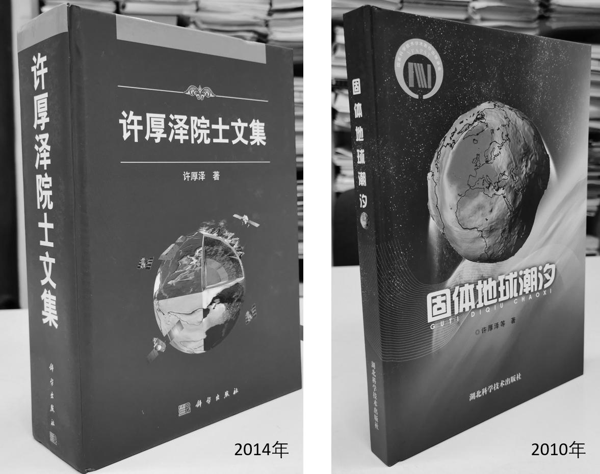 two-books1.jpg