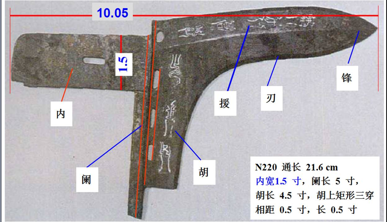 TU5.jpg