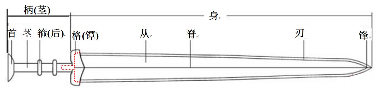 TU1.jpg