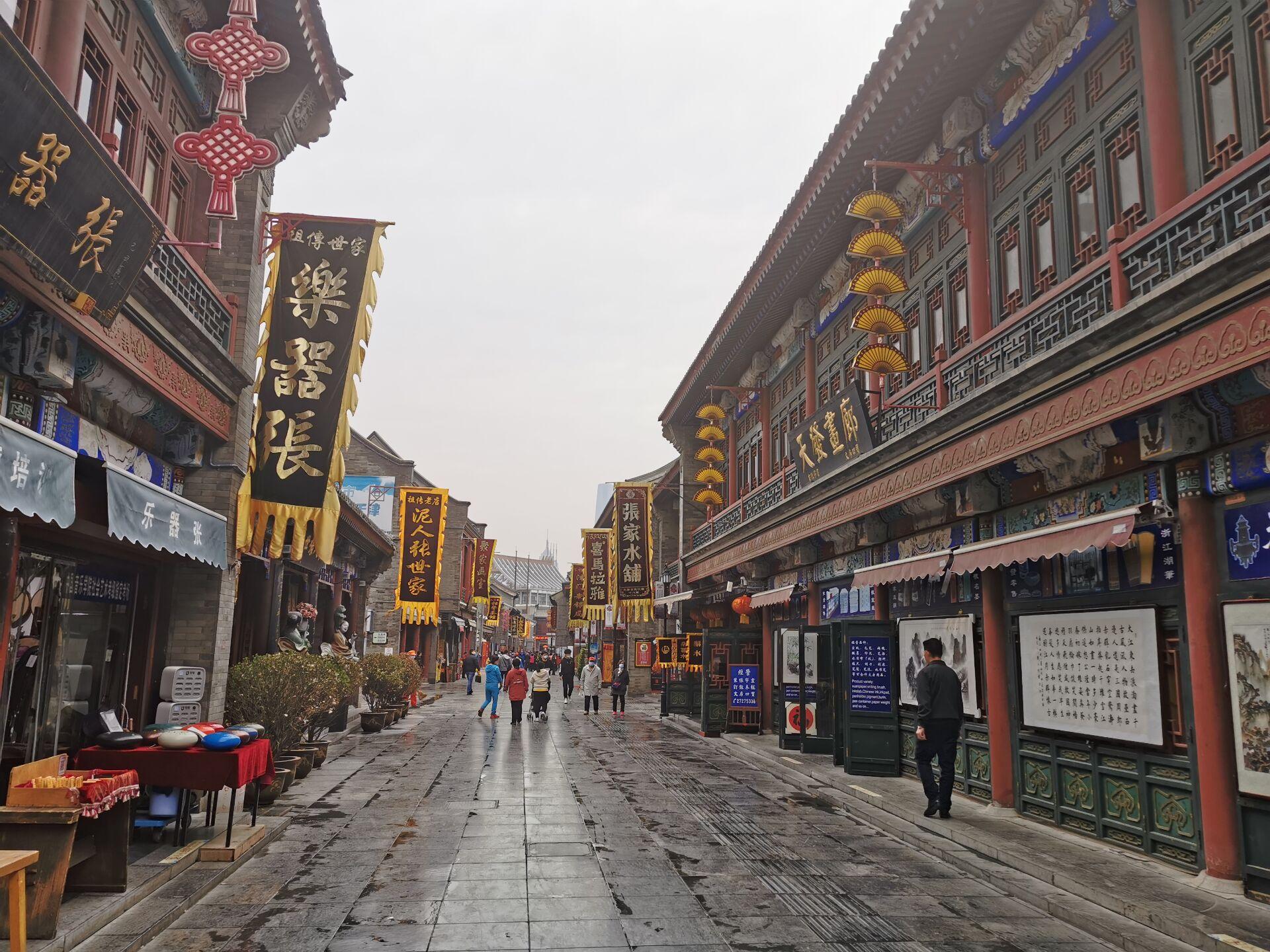 天津古文化街05.jpg