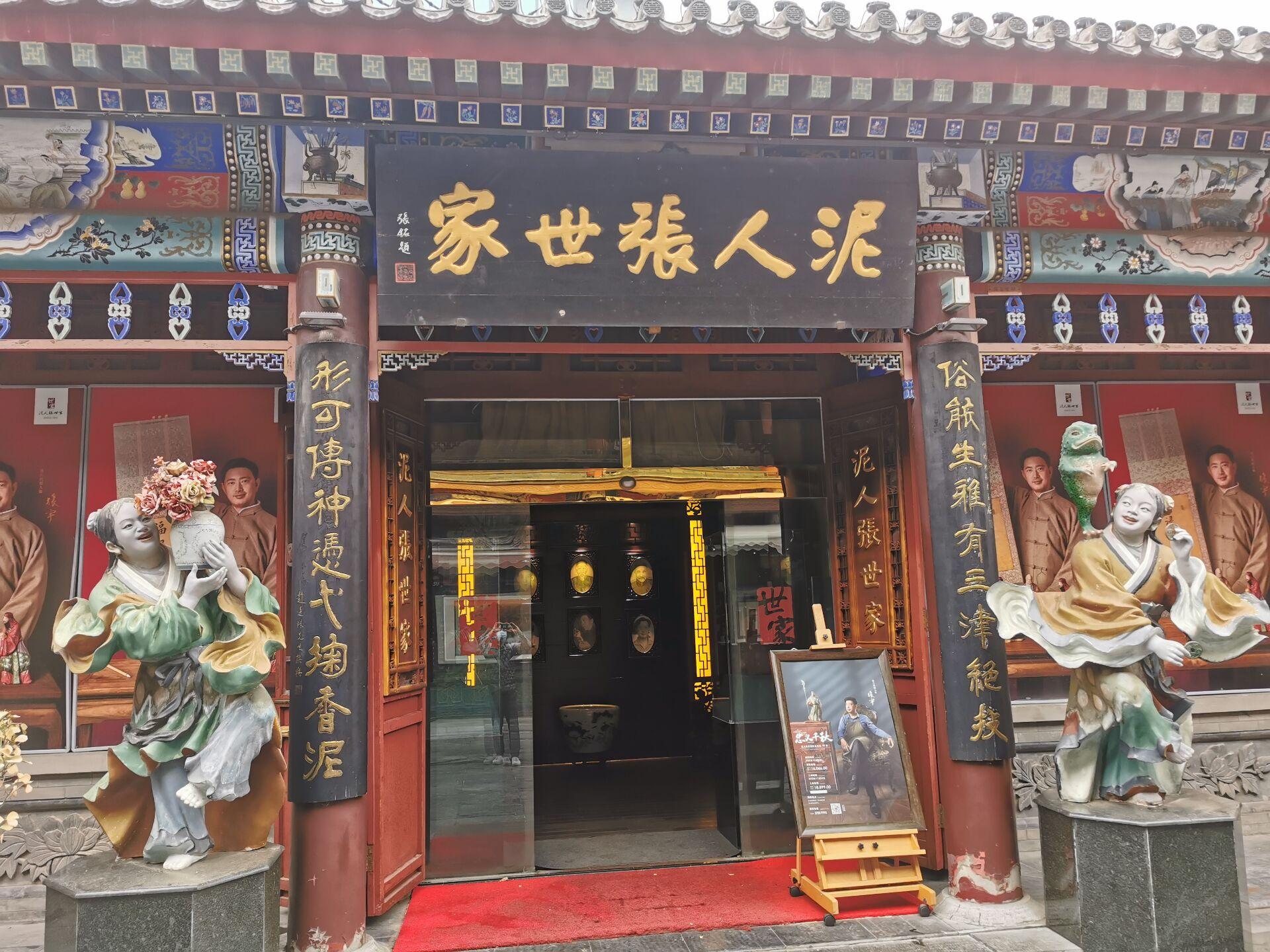 天津古文化街07.jpg