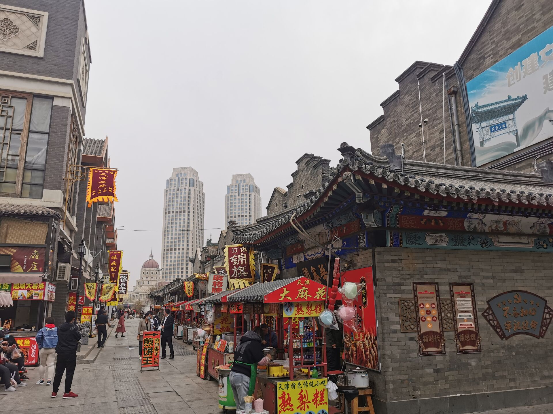 天津古文化街09.jpg