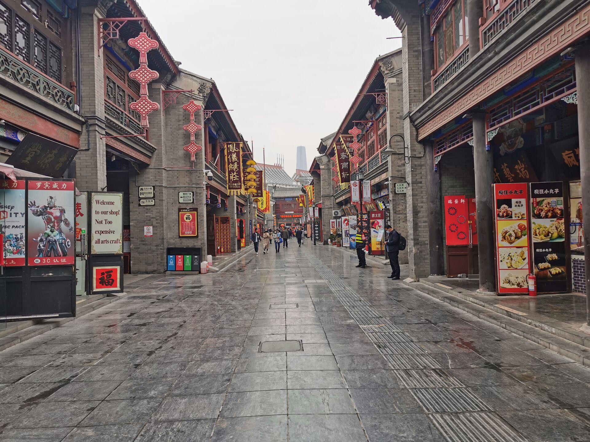 天津古文化街14.jpg