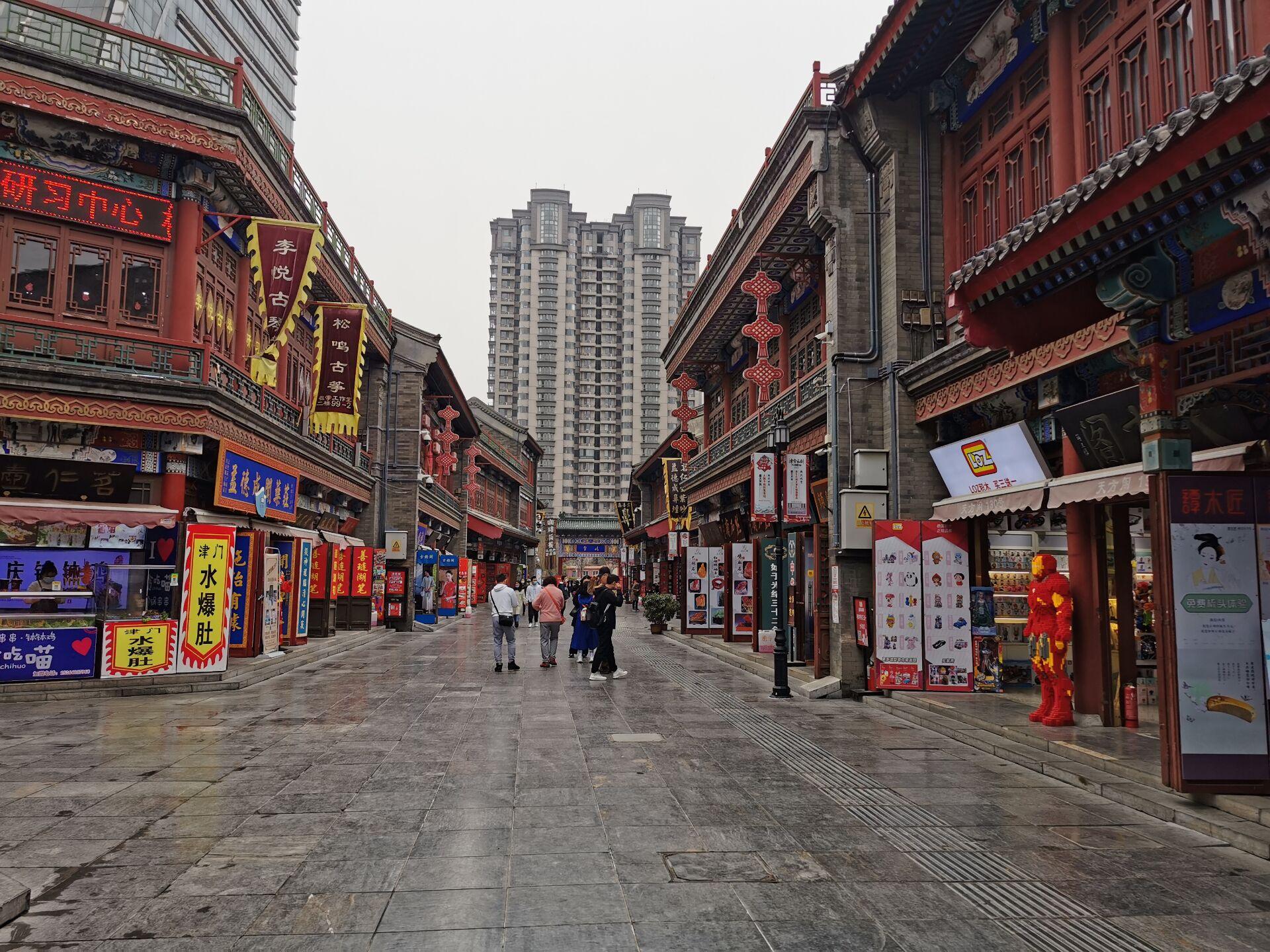 天津古文化街16.jpg