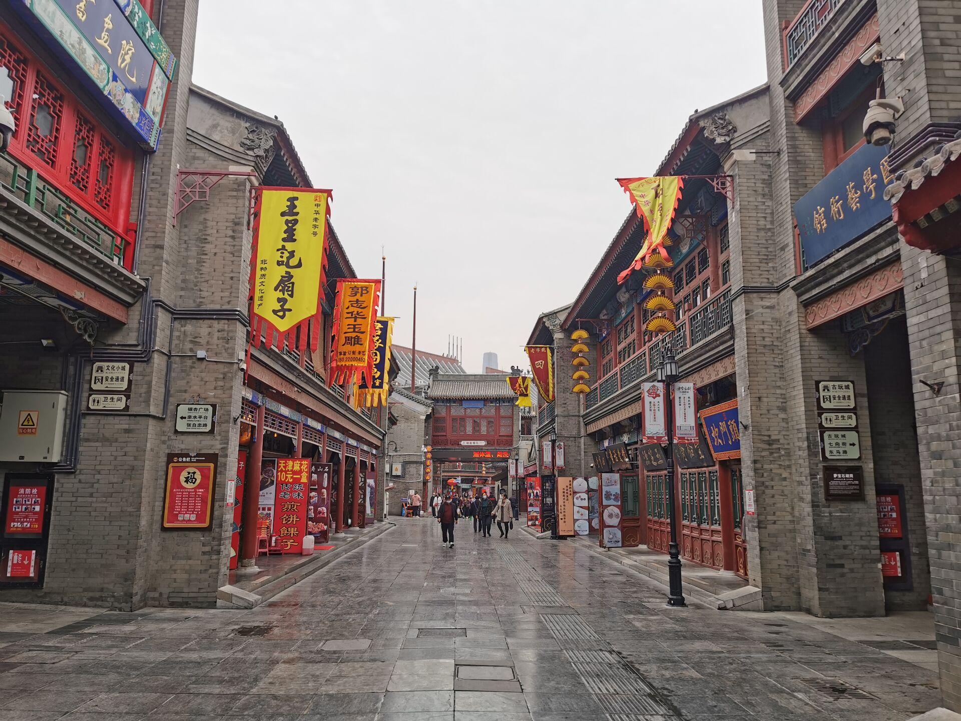 天津古文化街17.jpg