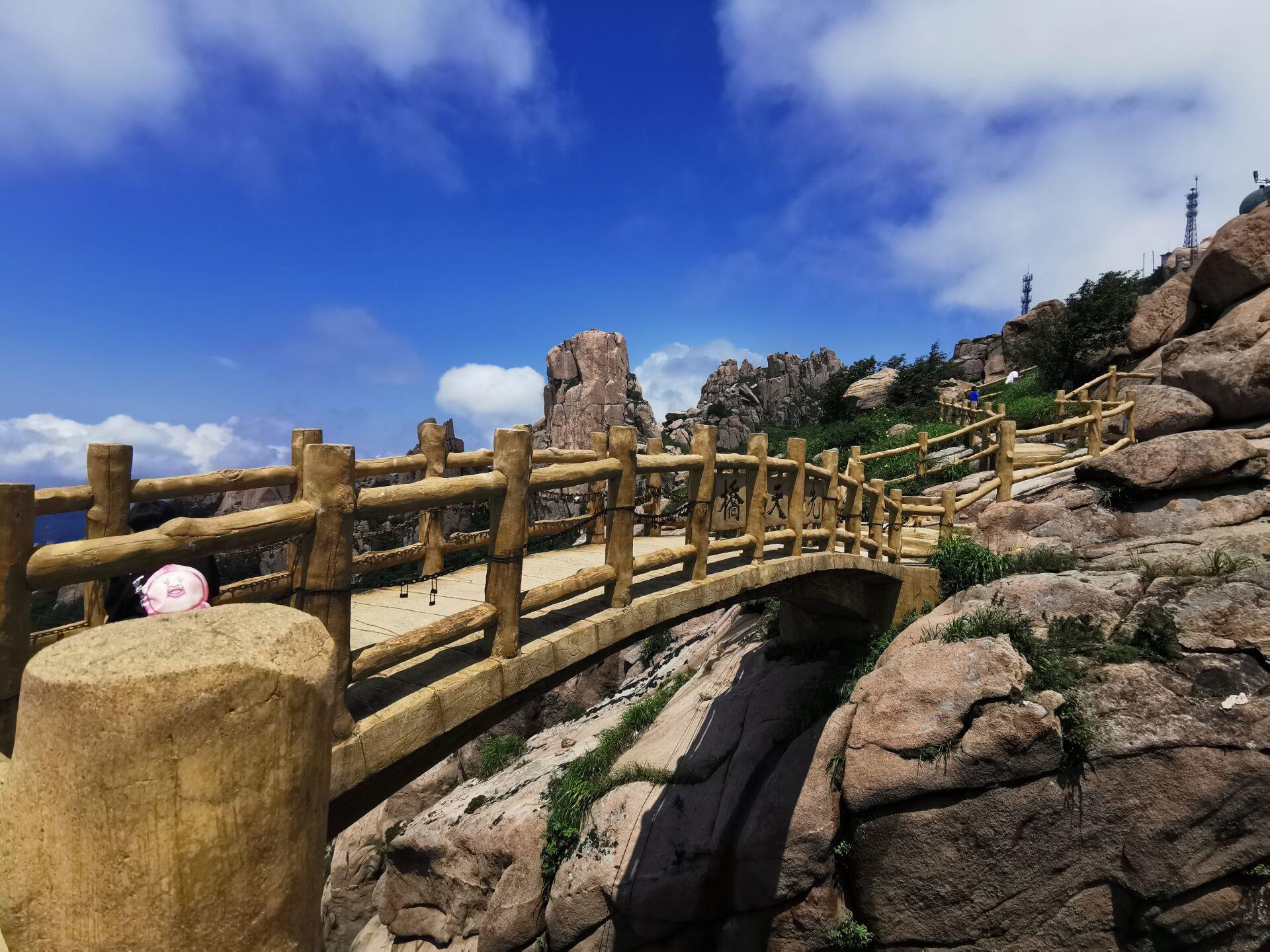 青岛崂山先天桥和摘星亭06.jpg