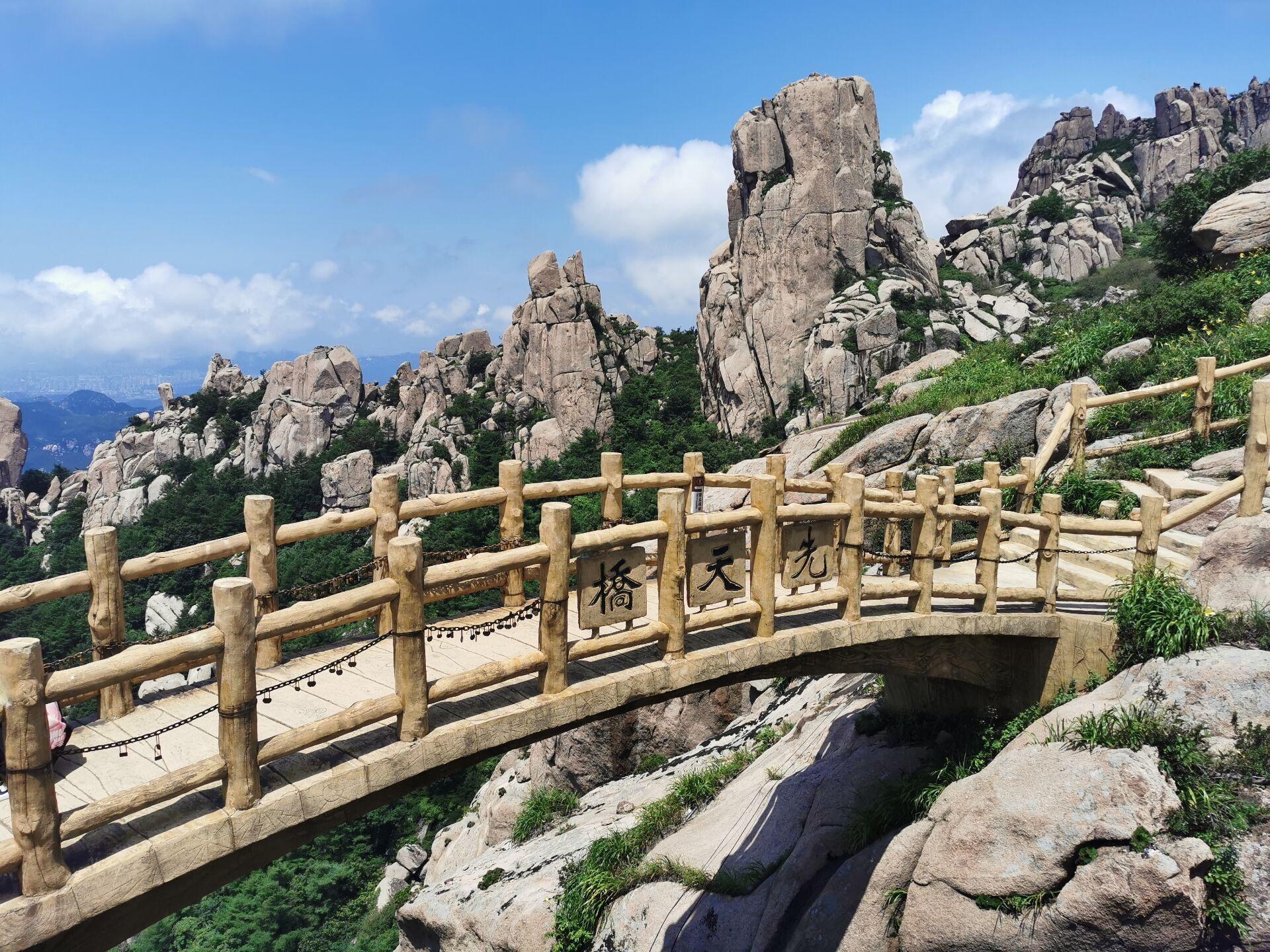 青岛崂山先天桥和摘星亭08.jpg