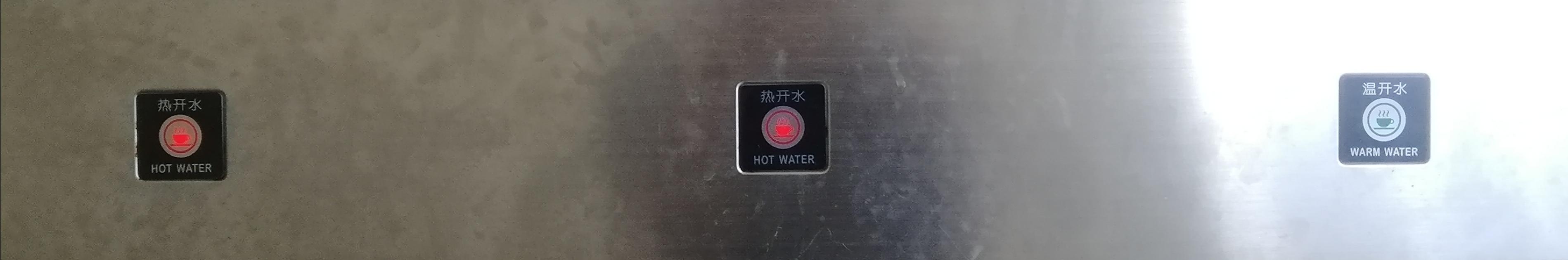 饮水机.jpg