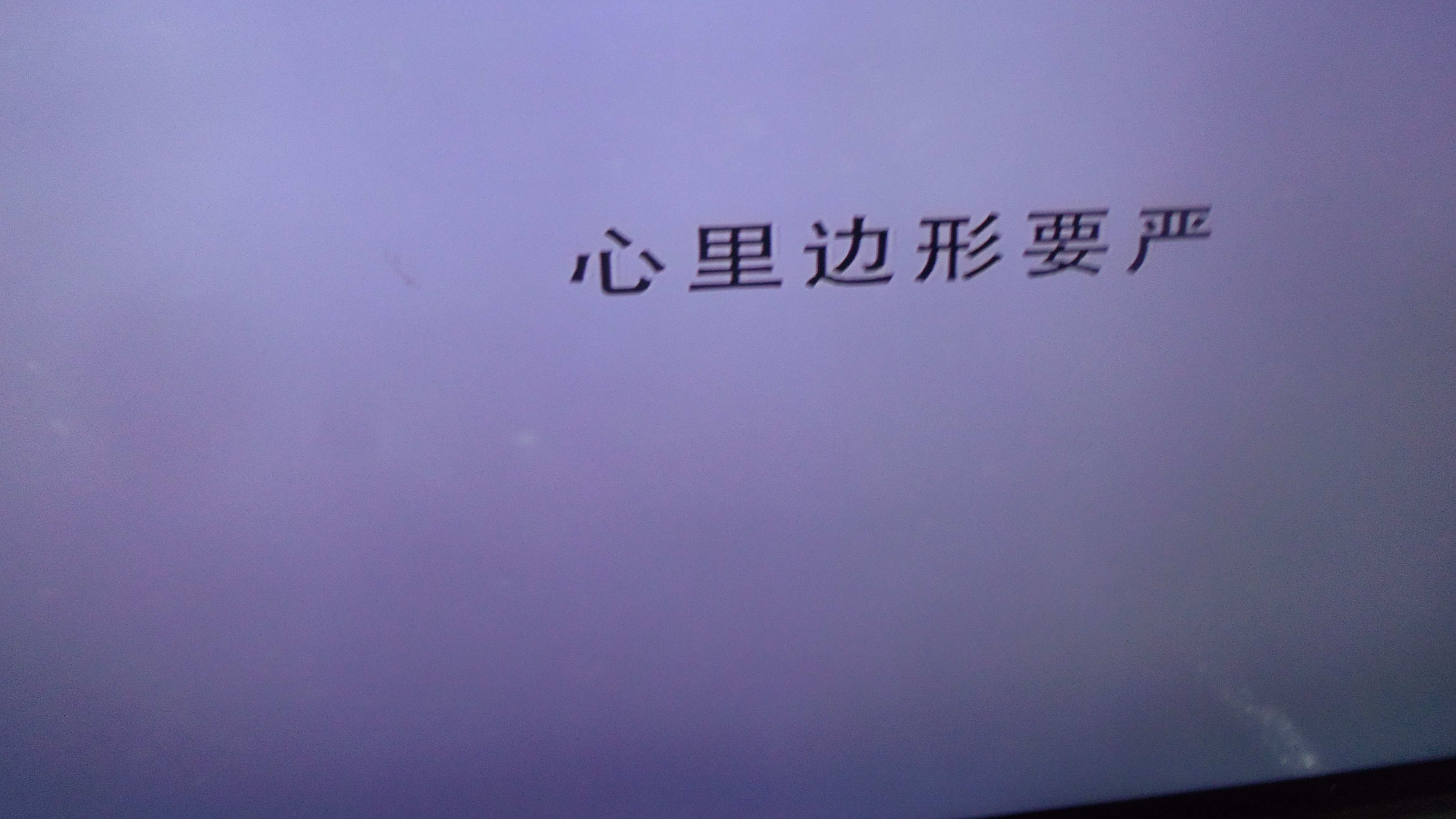 IMGP1668.JPG