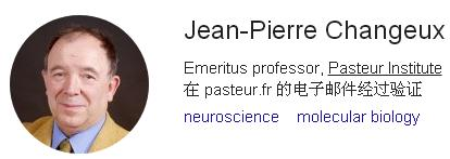 Jean-Pierre Changeux1.jpg