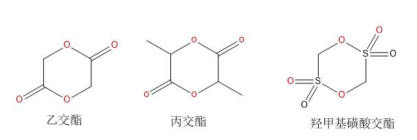 交酯的结构.png