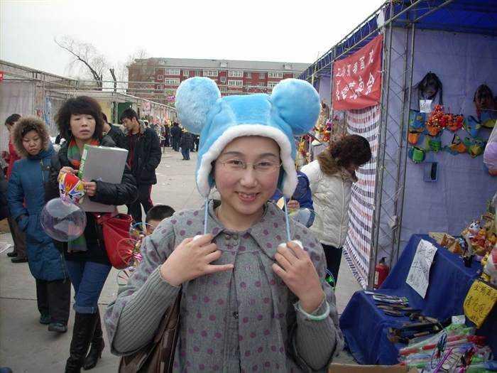 科学网—北京雕塑公园庙会游记1—好玩的