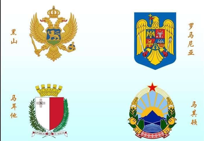 俄罗斯银行国徽矢量图
