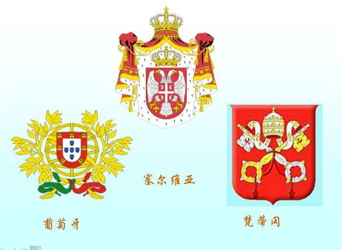科学网—欧洲国家的国徽图片