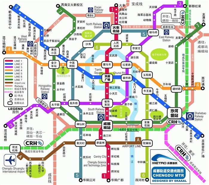 成都地铁线路图--1至7号线