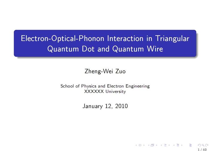科学网—用latex做幻灯片(slide)