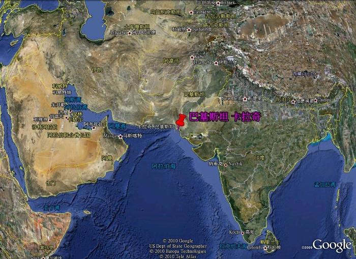 科学网-卫星图像:巴基斯坦卡拉奇 - 马志飞的博