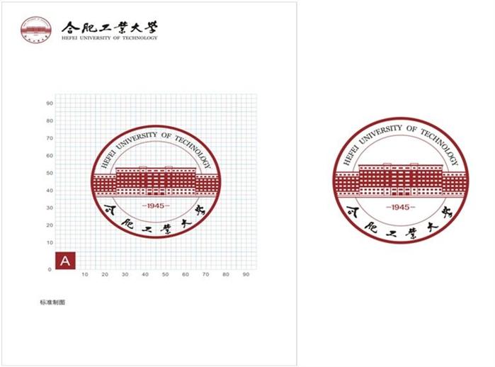 合肥工业大学新校徽 程飞的博文图片